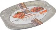 Форма алюминиевая для приготовления и хранения пищи MARMITON 42,7*28,5*2,9см, 3шт., овальная 11362