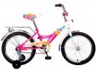 Велосипед ALTAIR 20' рама женская ALTAIR CITY GIRL белый/фуксия RBKT74N01002