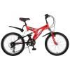 Велосипед 20' двухподвес NOVATRACK TITANIUM красный, 12 ск. 20 SS 12V.TITANIUM.RD 20