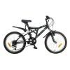 Велосипед 20' двухподвес NOVATRACK GAMBIT серый, 12 ск. X52103-K (19-З)