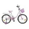 Велосипед NOVATRACK 20' BUTTERFLY белый-розовый 207 BUTTERFLY.WPN 6