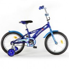 Велосипед NOVATRACK 16' DELFI синий/голубой X44121-K