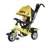 Велосипед 3х-колесный CITY JW 7 Y 10'/8', звонок, желтый