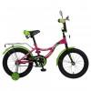 Велосипед 16' NOVATRACK S BAGIRA розовый 167 BAGIRA.PN 6