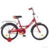 Велосипед NOVATRACK 18' VECTOR красный 183 VECTOR.RD 8
