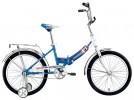 Велосипед ALTAIR 20' ALTAIR CITY BOY белый/синий RBKT75N01002