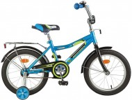 Велосипед NOVATRACK 16' COSMIC синий 163 COSMIC.BL 7