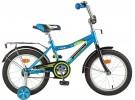 Велосипед NOVATRACK 20' COSMIC синий 203 COSMIC.BL 7