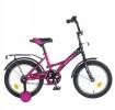 Велосипед NOVATRACK 20' FR-10 фиолетовый 203 FR10.VL 5