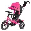 Велосипед 3х-колесный CITY JD 7 P 10'/8', розовый