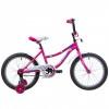 Велосипед 18' NOVATRACK NEPTUNE розовый 183 NEPTUNE.PN 20