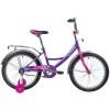 Велосипед 20' NOVATRACK VECTOR лиловый 203 VECTOR.LC 9