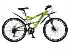 Велосипед STINGER 26' двухподвес, VERSUS D диск, зелеый, 21ск., 20' 26 SFD. VERSUD.20 GN 7