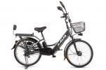Электровелосипед 2-х колесный (велогибрид) Eltreco e-ALFA dark grey-0245