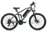 Электровелосипед 2-х колесный (велогибрид) Eltreco FS 900 26' gray-0267