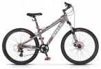 Велосипед 26' хардтейл, рама алюминий STELS AGGRESSOR диск+V-b, серый/красн./черный/бел, 21ск., 16'