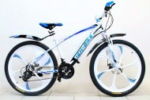 Велосипед 26' хардтейл Иж-Байк Dream 26 диск, белый, 21ск.