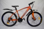 Велосипед 26' хардтейл Иж-Байк GRAND 26 диск, 21ск.