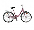 Велосипед NOVATRACK 24' рама женская розовый X62673-K