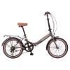 Велосипед NOVATRACK 20' суперскладной AURORA коричневый, 6 ск. 20 FAURORA 6 S.BN 6