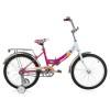 Велосипед ALTAIR 20' складной ALTAIR CITY GIRL compact складной, белый/фуксия RBKT74F01002