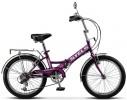 Велосипед 20' складной STELS PILOT-350 фиолетовый, 6 ск., 13'