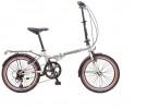 Велосипед NOVATRACK 20' суперскладной AURORA серебристый, 6 ск. 20 AURORA 6 SV.GR 7 (19-З)