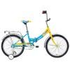 Велосипед 20' складной ALTAIR CITY желтый/синий, 14' RBKN8YF01008 (19-З)