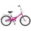 Велосипед 20' складной STELS PILOT-310 малиновый, 1 ск., 13'