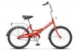 Велосипед 20' складной STELS PILOT-310 оранжевый, 1 ск., 13'