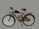 Велосипед с мотором Okkervil 26', 2,8 л,с., 35 км/ч ZNC-32006 G красный