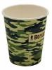 Стакан бумажный BOYSCOUT 250мл, 6шт. 61700