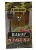 Набор одноразовые столовые приборы BOYSCOUT вилки+ножи+ложки, пластиковые, в ПВХ боксе по 6шт. 61704