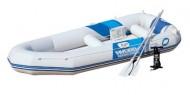 Лодка BESTWAY Marine 269*142*46см, весла, насос бв65044 (17-З)