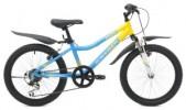 Велосипед MAVERICK 20' хардтейл, рама алюминий, D 37 AL голубой-желтый, 6 ск.