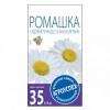 Семена Ромашка садовая Принцесса О 0,2 г АГРОУСПЕХ