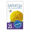 Семена Бархатцы Антигуа F1 Лимонные карлики 7 шт. АГРОУСПЕХ
