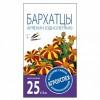 Семена Бархатцы Арлекин О 0,3 г АГРОУСПЕХ