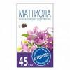 Семена Маттиола Вечерний Аромат 0,5 г АГРОУСПЕХ